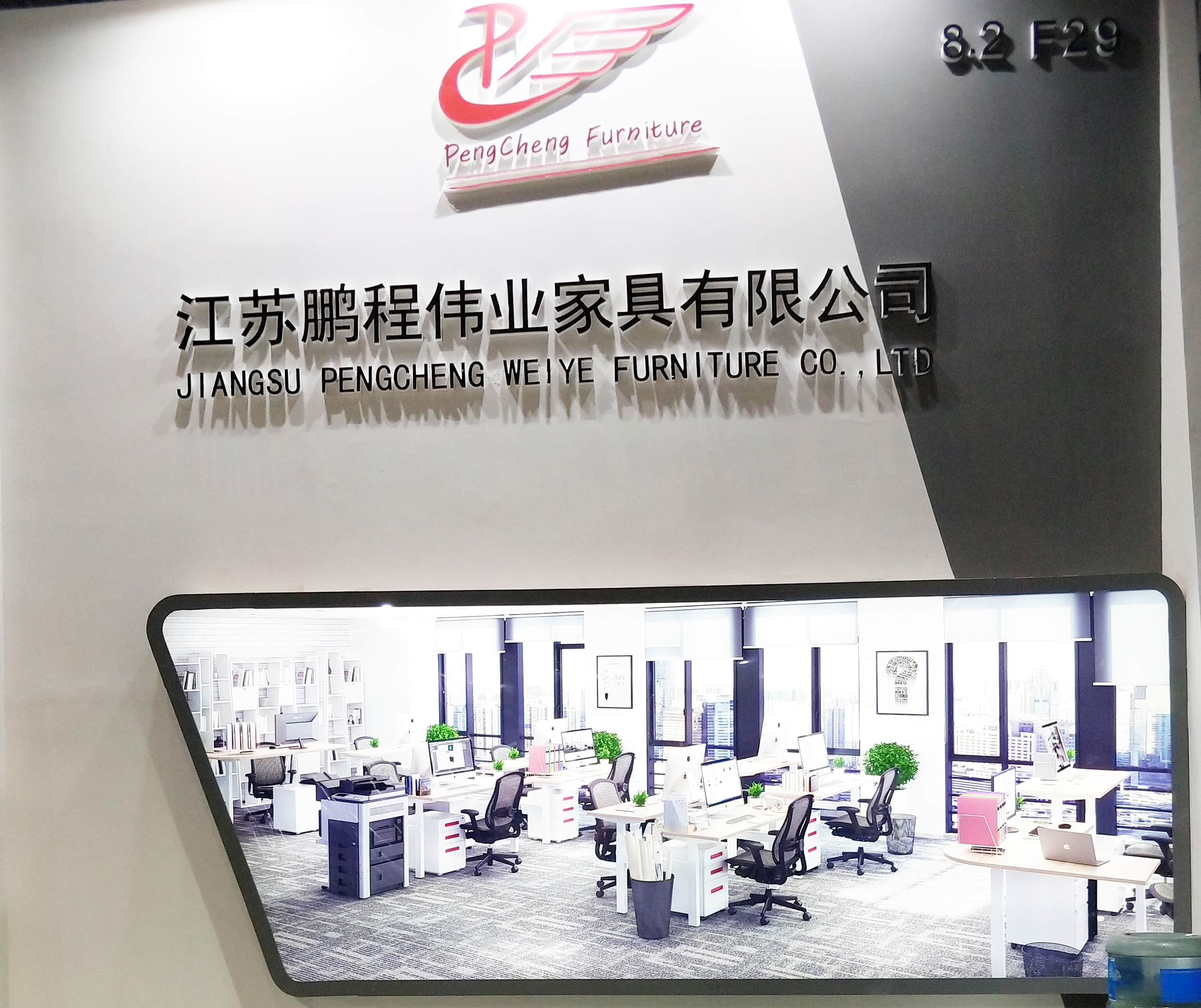 Pengcheng Furniture Will Appear at 42nd CIFF Shanghai(图1)
