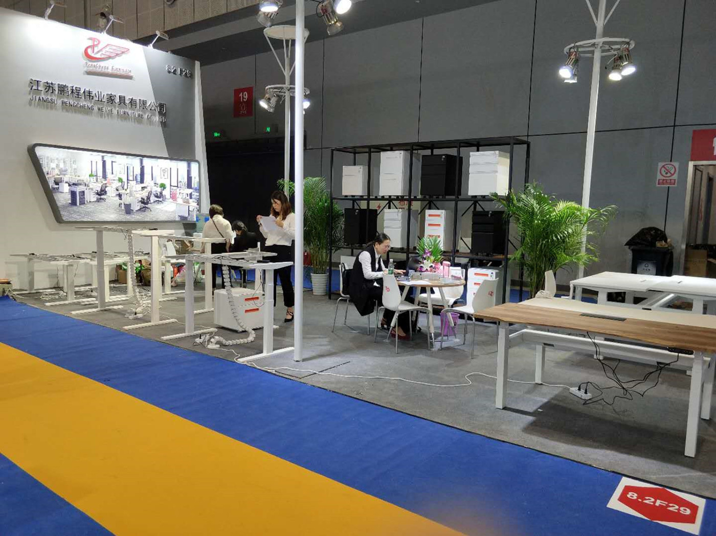 Pengcheng Furniture Will Appear at 42nd CIFF Shanghai(图2)