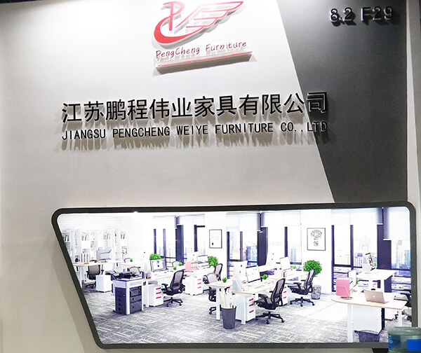 The first three days of Pengcheng furniture on CIFF Shanghai 2018(图1)